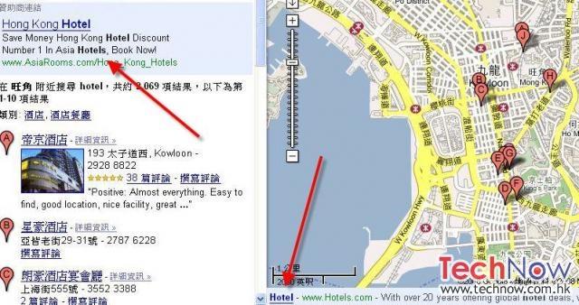 地图卖文字广告